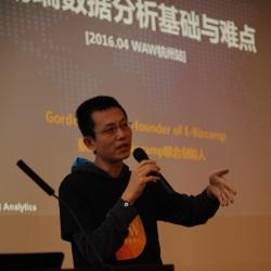 WAW China Hangzhou 2016 (Gordon Choi)