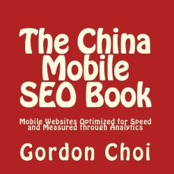 The China Mobile SEO Book (written by Gordon Choi)