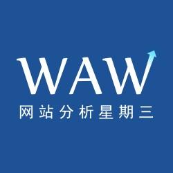 WAW China Logo Blue