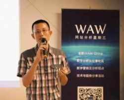 WAW China Shanghai July 2015 (Gordon Choi)