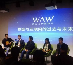(Discussion Panel) WAW Shanghai October 2015