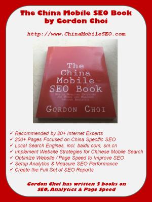 China Mobile SEO by Gordon Choi
