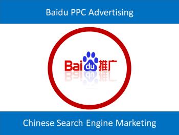 Baidu PPC Advertising