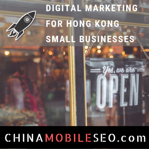 Digital Marketing Hong Kong