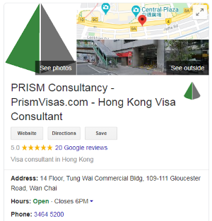 google-results-right-side-gmb.png