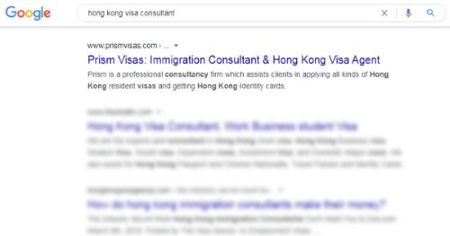prism-visas-google-serp-position-1.png