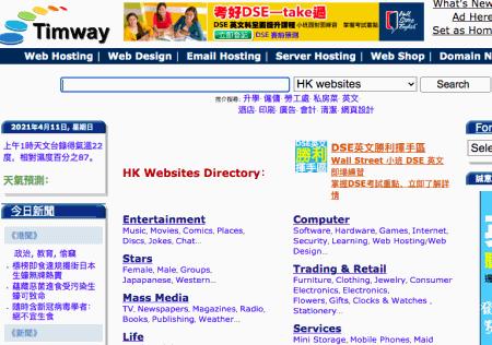 Timway Hong Kong