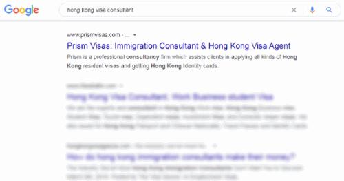 Google SERP position 1 - Prism Visas SEO Case